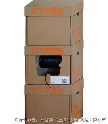 易格斯 chainflex® 电缆箱