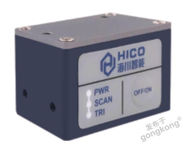 海川智能HSC-416工業掃描器