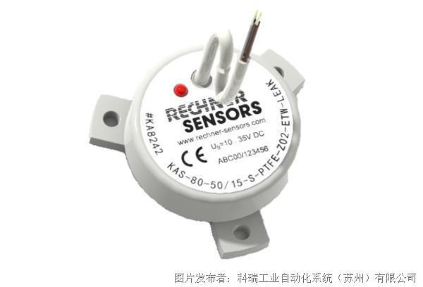 科瑞 電容式漏液傳感器