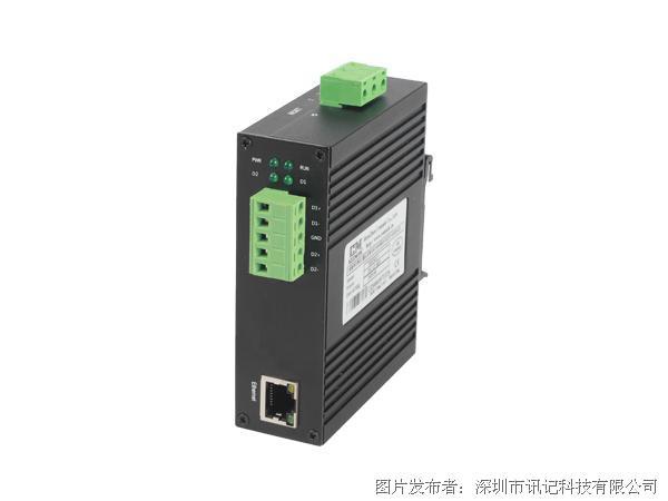 訊記 2路RS-485串口網關工業網關MODBUS網關