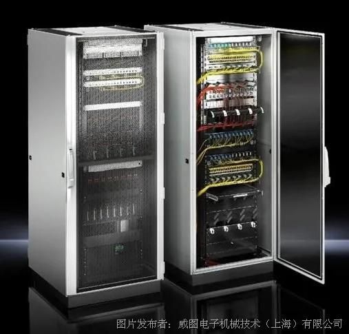 Make IT Easy - 威图TS IT机柜系统