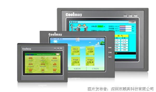 顧美EX3G-C系列觸摸屏PLC一體機