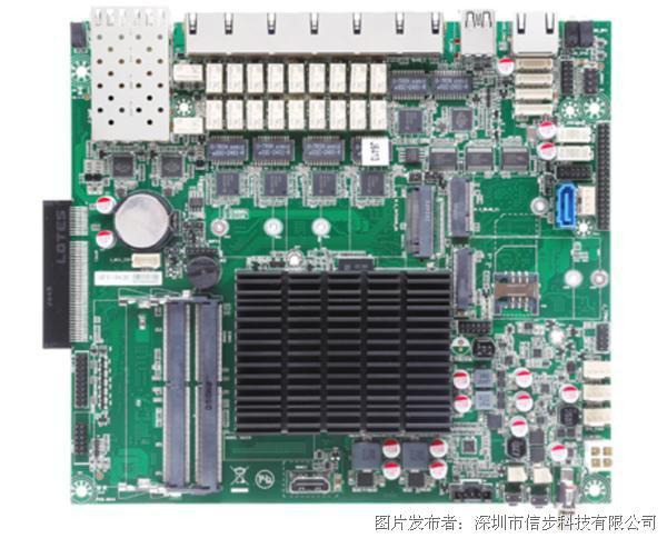 信步Elkhart Lake平台智能网关主板NSE SVX-EHL262