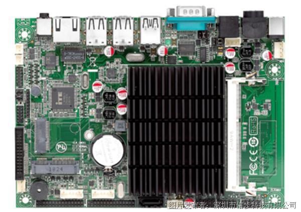 信步J1900平台POS专用小尺寸主板SV-POS192