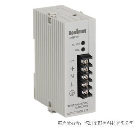 顾美CM6024导轨式开关电源模块