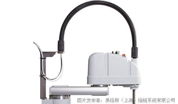 易格斯 Scara电缆