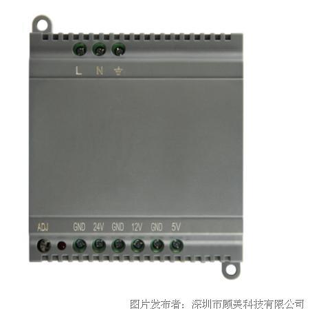 顾美CX6024-12-5导轨式开关电源模块