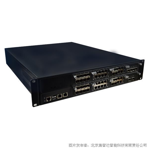 集智達智能GNS-1303 D2000 8核2U網安整機