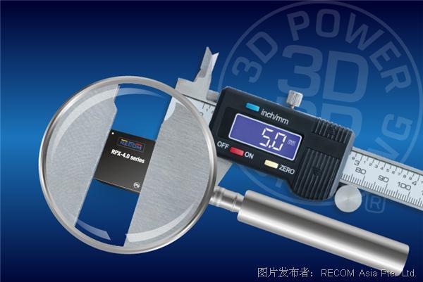 RECOM RPX-4.0 系列开关稳压器
