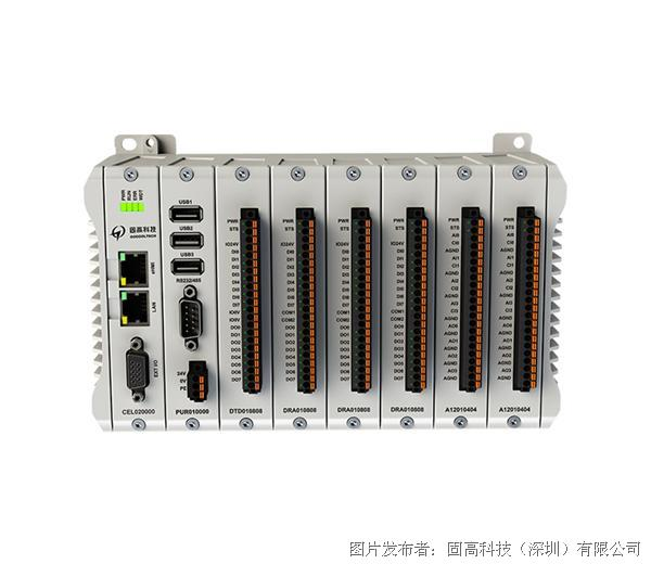 固高科技 GEM系列智能控制器