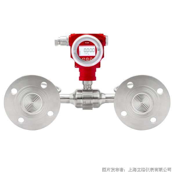 LEEG立格�x表SMP858-NST隔膜�h��尉�矽差�骸宰�送器�z