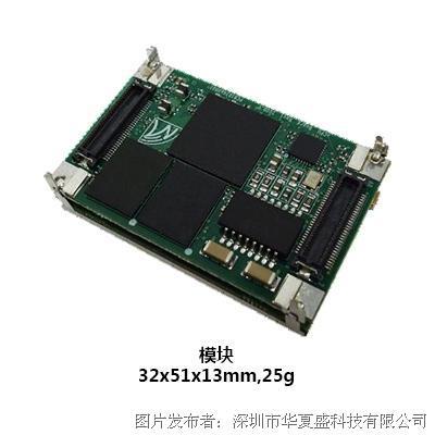 华夏盛Nano IP Series 微型OEM无线以太网/串口/USB网关