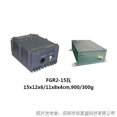 华夏盛FGR2(MM2)/NANO系列高速跳频电台/模块