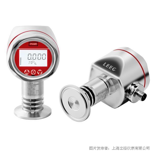 LEEG立格儀表SMP858-TSF單晶硅衛生型壓力變送器