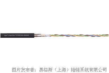 易格斯 總線電纜 CFSPECIAL.484