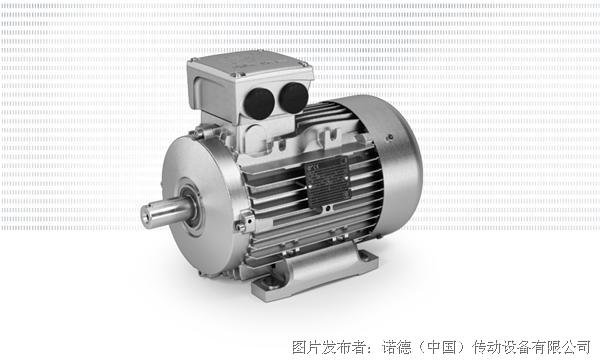 诺德异步电机——UNIVERSAL电机