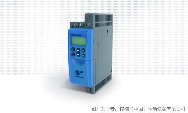诺德NORDAC PRO - SK 500P - 变频器
