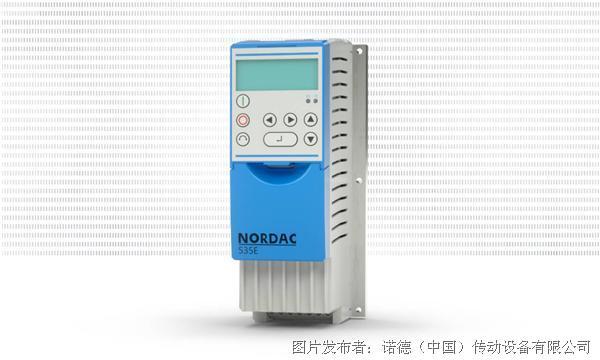诺德NORDAC PRO - SK 500E - 变频器