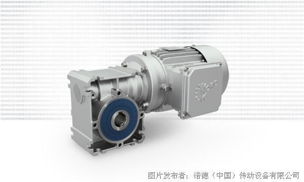諾德UNIVERSAL SI 蝸輪蝸桿減速機