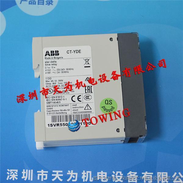 ABB继电器1SVR550207R1100