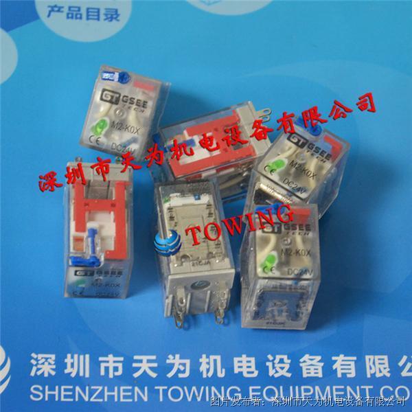 吉诺GSEE-TECH继电器M2-K0X