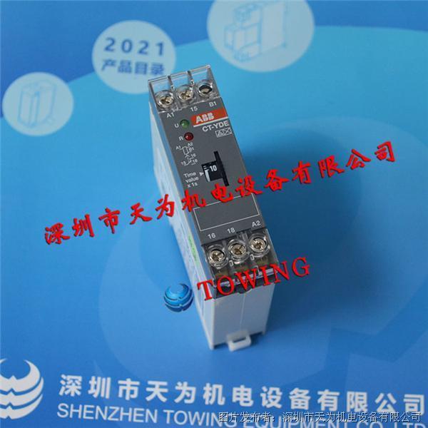 ABB继电器1SVR550801R9300