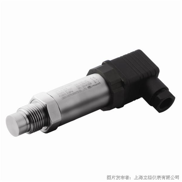 LEEG立格SMP131-TRD(H)金屬應變表壓力變送器