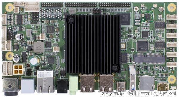 吉方工控 ARM主板 G-3399-01