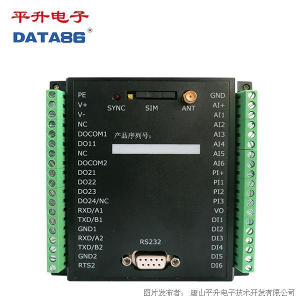 平升电子  机井灌溉控制器,IC卡井电双控设备