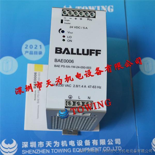 巴鲁夫BALLUFF控制柜电源设备BAE PS-XA-1W-24-050-003