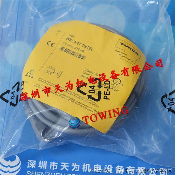 圖爾克TURCK傳感器電纜WKC4.4T-10/TEL