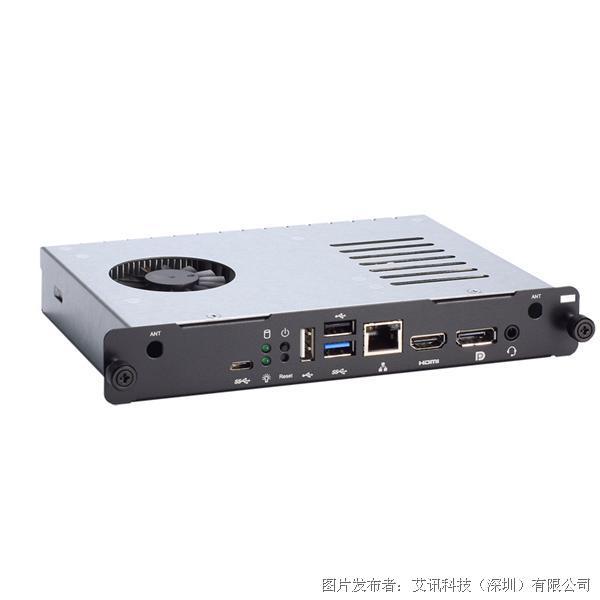 艾讯科技 数字电子广告牌播放器OPS520
