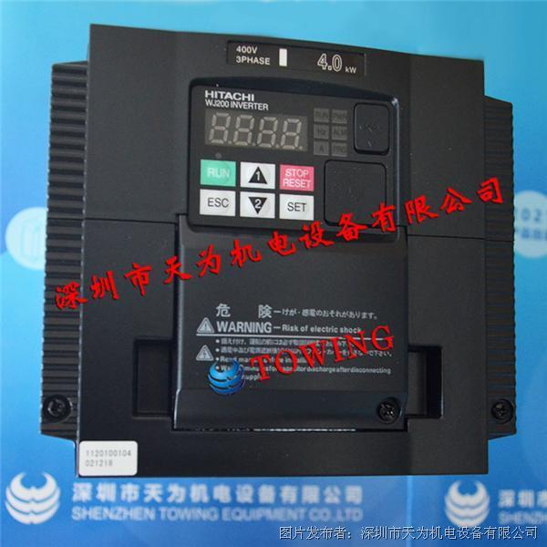 日立Hitachi變頻器WJ200-040HFC-M