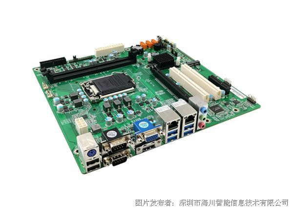 海川智能CEM-112C工业主板