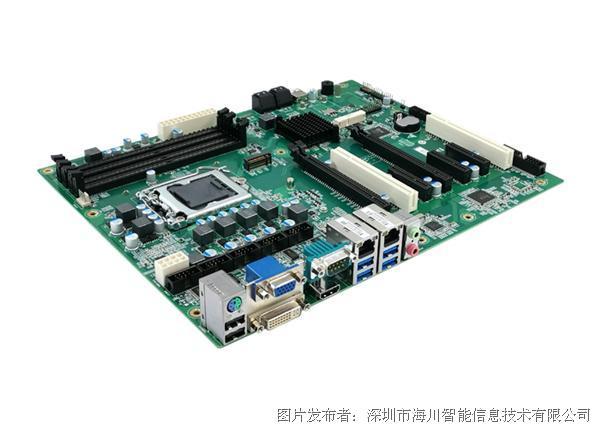 海川智能AEM-754C工业主板