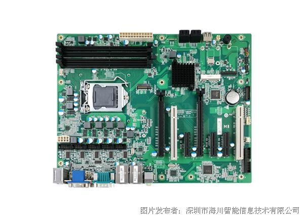 海川智能AEM-175W工业主板