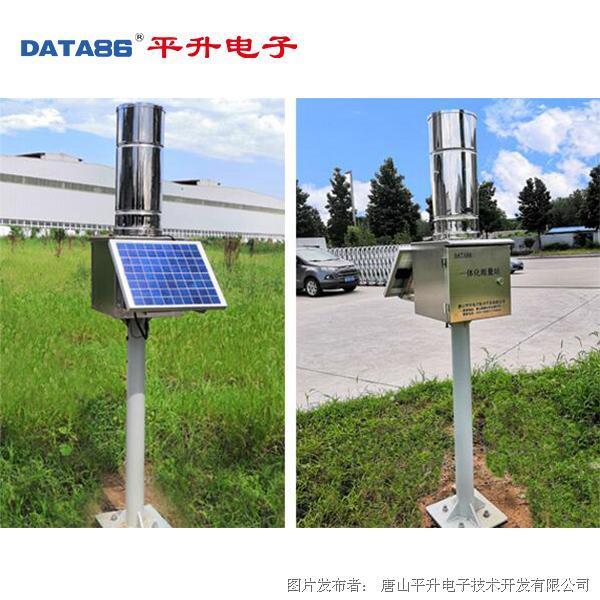 平升電子 雨量觀測站、自動雨量監測站、雨量監測儀