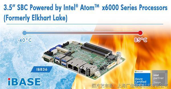 """廣積科技 3.5"""" SBC單板電腦IB836"""
