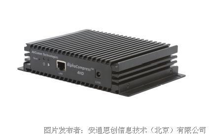 恩创AlphaCompress-HD-4