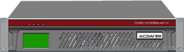 恩創LA6100