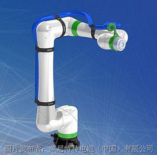 莱尼协作机器人智能管线包