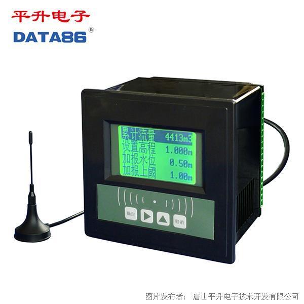 平升電子 農田機井灌溉控制器、水電雙計量控制器