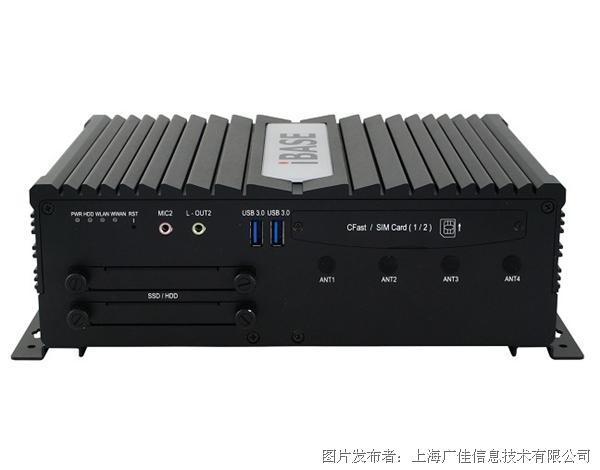 廣佳信息MPT-7000R軌道專用無風扇控制器
