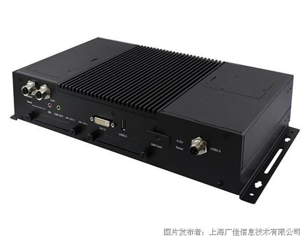 廣佳信息MPT-1000R智能交通圖像加速計算器