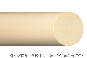 易格斯 iglidur® J350,圓棒
