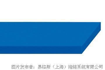 易格斯 iglidur® A160,棒料板,符合FDA認證