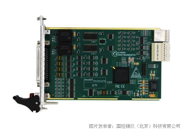 國控精儀PXIe-6551 CAN通訊卡