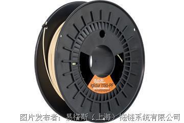 易格斯 iglidur® I190-PF 3D打印线材