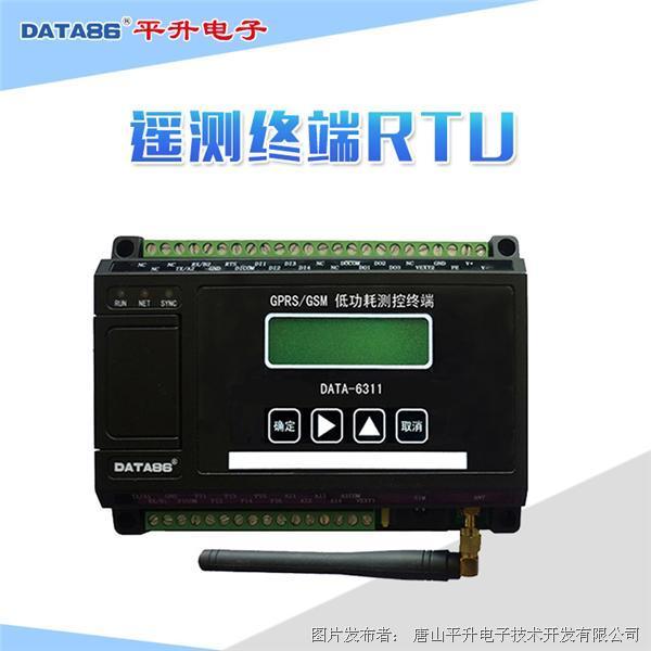 平升电子 数据监控终端RTU