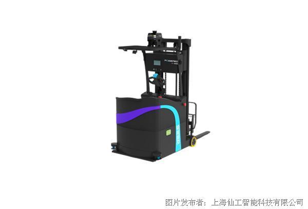 仙工智能 激光 SLAM平衡重式自動叉車SFL-CPD15-T